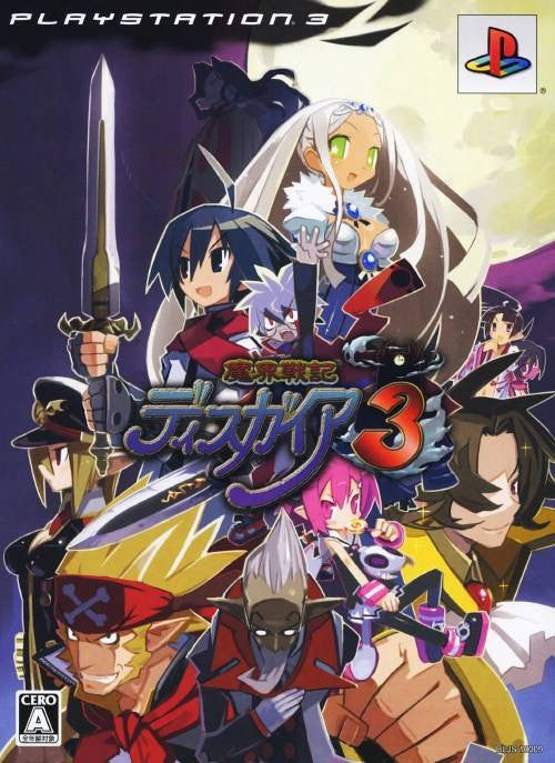 Image 1 for Disgaea: Hour of Darkness 3 [Limited Edition]