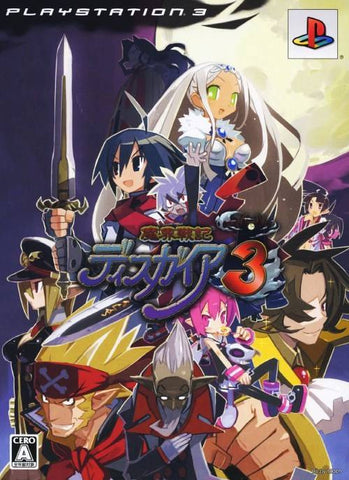 Image for Disgaea: Hour of Darkness 3 [Limited Edition]