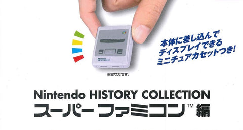 Nintendo - Super Famicon - History Collection - Full Set (5 Pieces)
