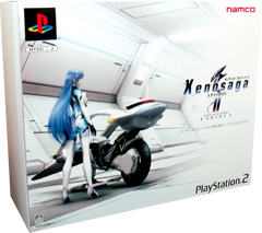 Xenosaga Episode II Premium Box