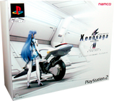 Thumbnail 1 for Xenosaga Episode II Premium Box