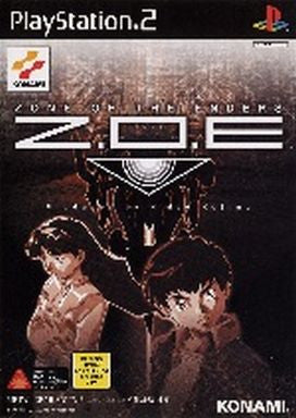 Image for Z.O.E.: Zone of the Enders