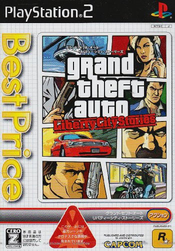 Image 1 for Grand Theft Auto: Liberty City Stories (Best Price!)