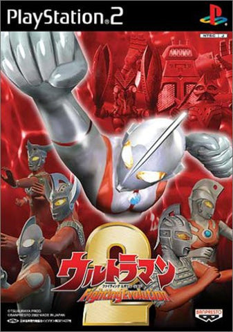 Image for Ultraman Fighting Evolution 2