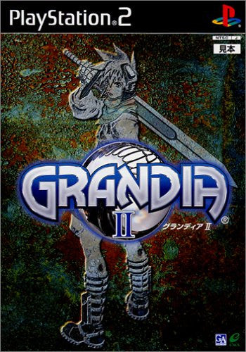Image 1 for Grandia II