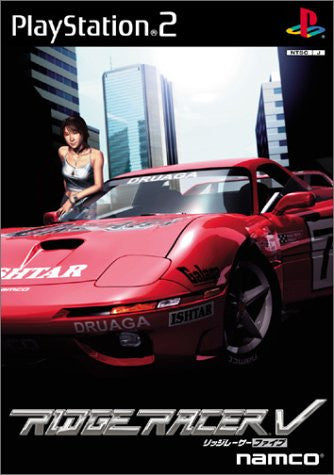 Image for Ridge Racer V