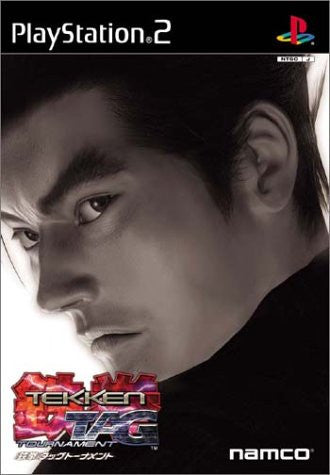 Image for Tekken Tag Tournament
