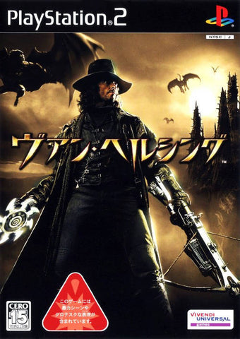 Image for Van Helsing (VU The Best)
