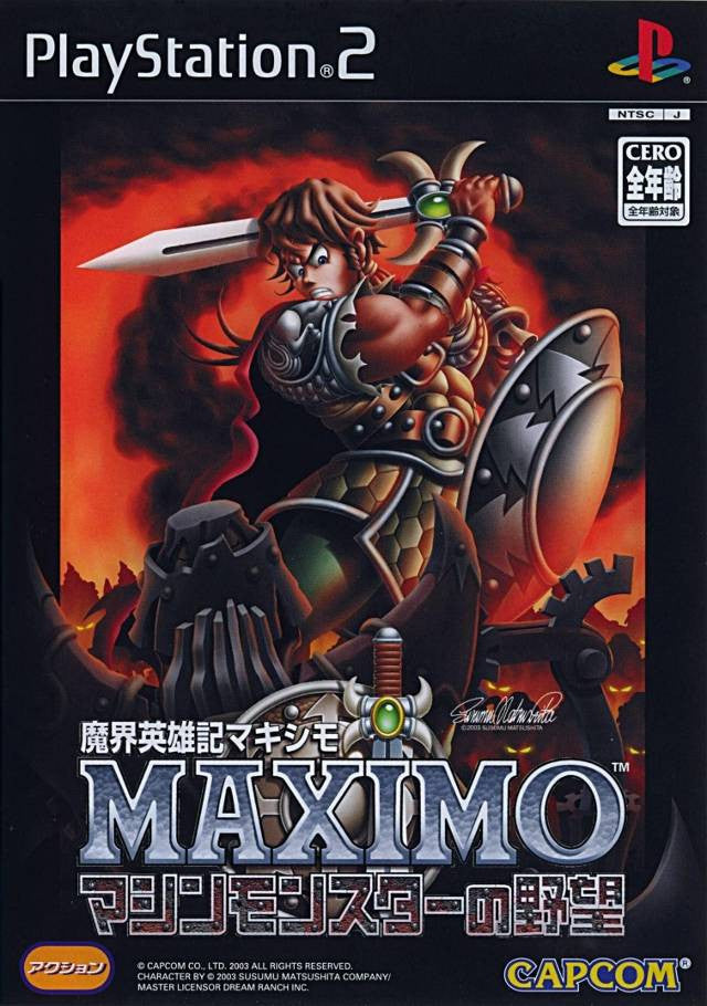 Image 1 for Maximo vs. Army of Zin