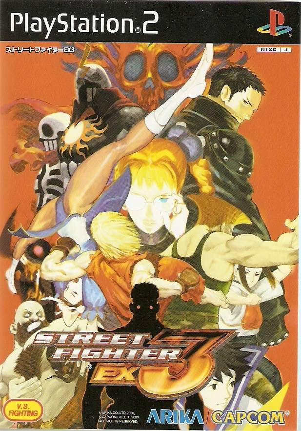Image 1 for Street Fighter EX3