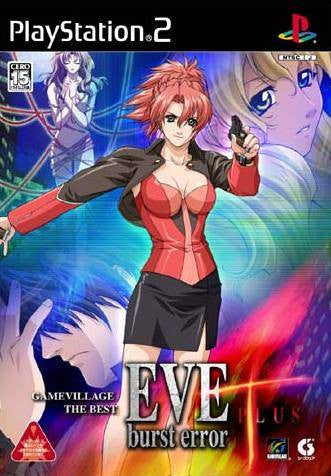 Image for EVE burst error PLUS (GameBridge the Best)