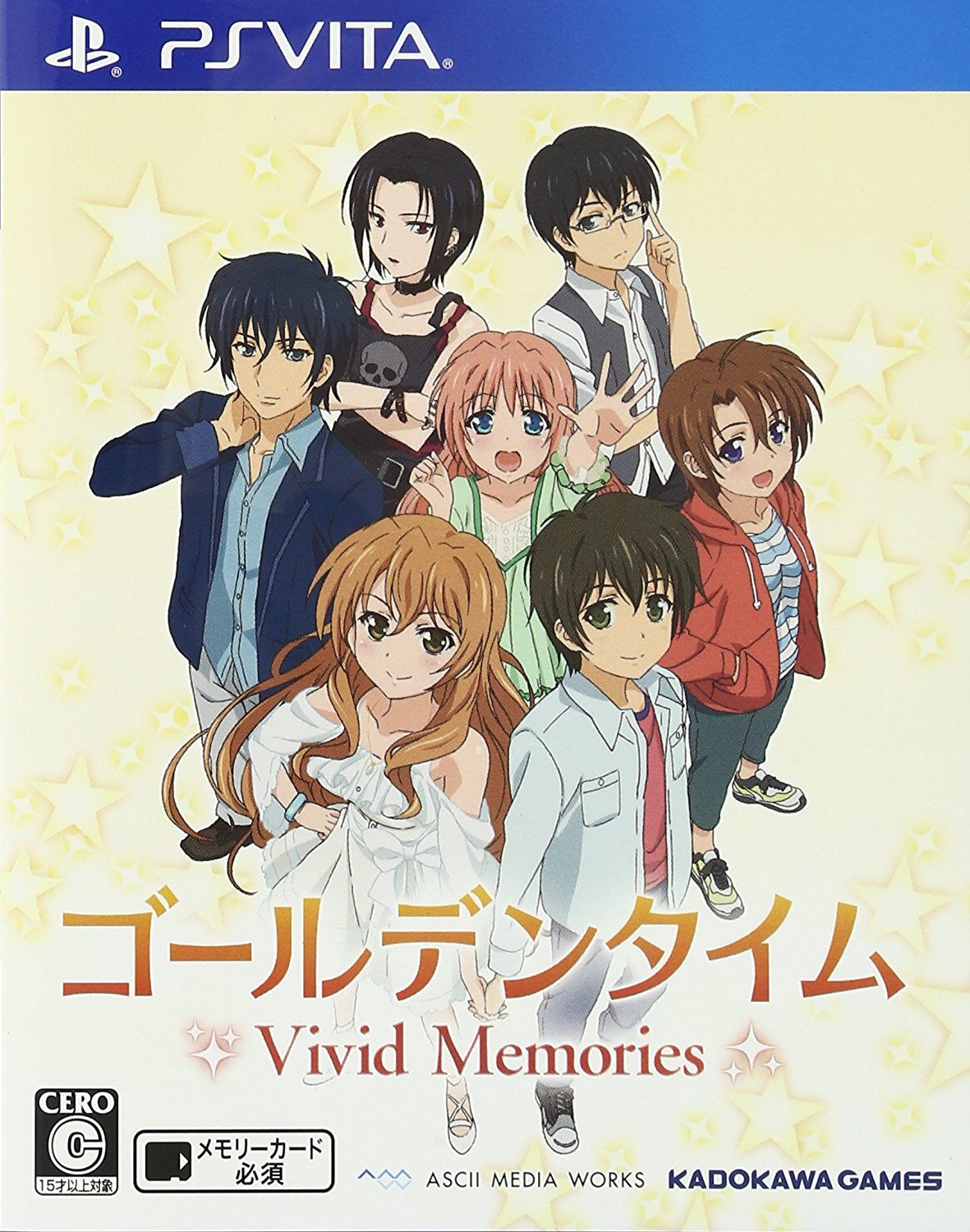 Golden Time Vivid Memories