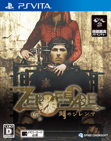 Image for Zero Escape: Toki no Dilemma