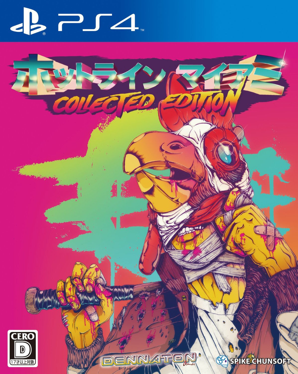 Image 1 for Hotline Miami Collected Edition