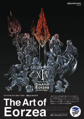 Final Fantasy Xiv: A Realm Reborn The Art Of Eorzea   Another Dawn