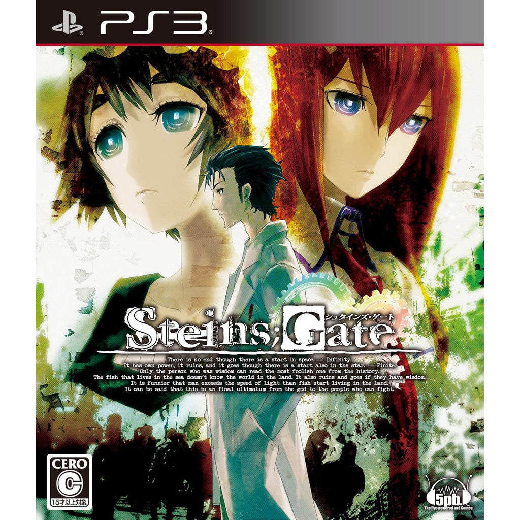 Image 1 for Steins;Gate: Senkei Kousoku no Phonogram [Regular Edition]