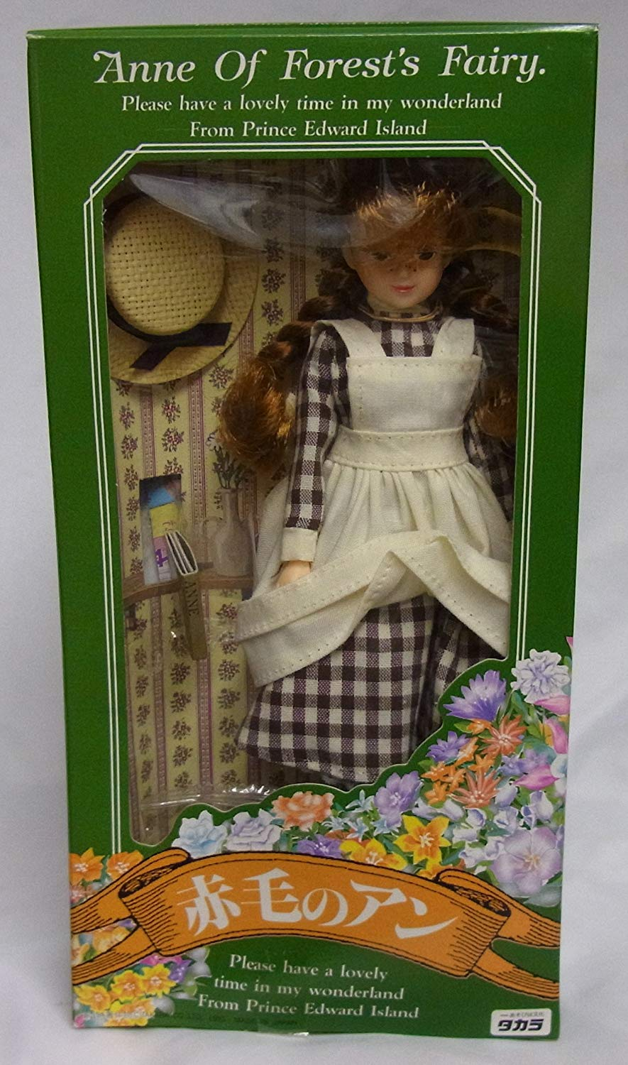 Takara Tomy Fashion Doll - Red Haired Anne - Anne of the Forest's Fairy (Takara Tomy)