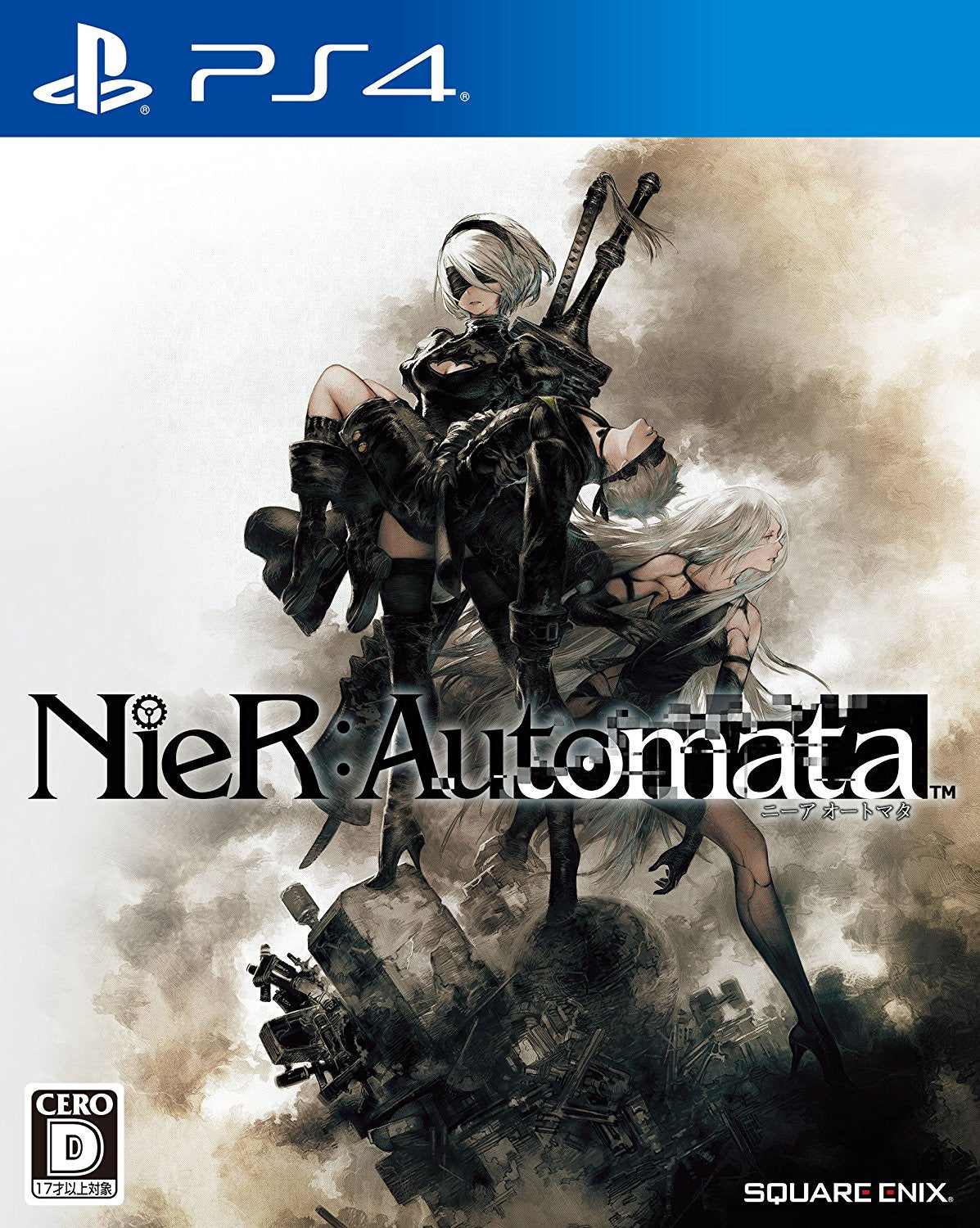 Image 1 for NieR: Automata