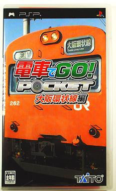 Image 1 for Densha de Go! Pocket: Osaka Kanjousenhen