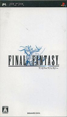 Image for Final Fantasy Anniversary Edition