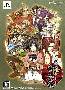 Image 1 for Hakuoki: Yuugi Roku [Limited Edition]