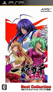 Image for Ikki Tousen: Xross Impact (Best Collection)