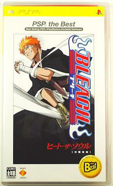Image for Bleach: Heat the Soul (PSP the Best)