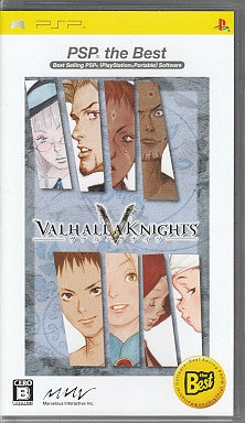 Image for Valhalla Knights (PSP the Best)