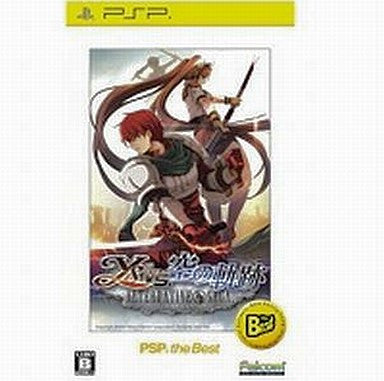 Image for Ys vs. Sora no Kiseki: Alternative Saga (PSP the Best)