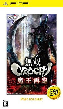 Image 1 for Musou Orochi: Maou Sairin (PSP the Best) [New Price Version]