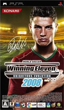 Image for Winning Eleven Ubiquitous Evolution 2008