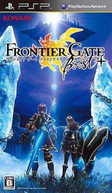 Image for Frontier Gate Boost+