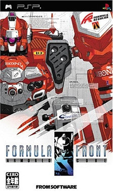 Image for Armored Core Formula Front