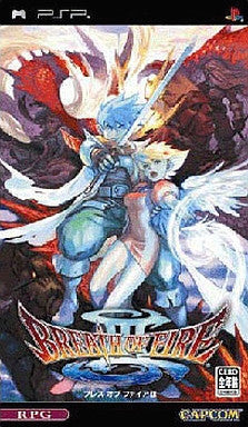 Image for Breath of Fire III