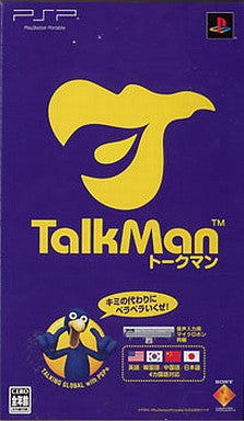 Image for Talkman (w/ Microphone)
