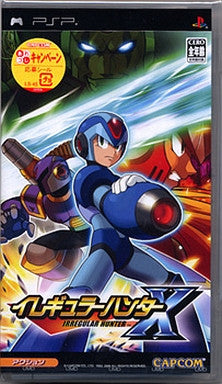 Image for Rockman X: Irregular Hunter
