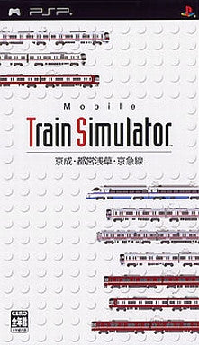 Image for Mobile Train Simulator Keisei, Metropolitan Asakusa, and Keikyu Lines