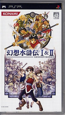 Image 1 for Genso Suikoden I&II