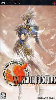 Image for Valkyrie Profile: Lenneth