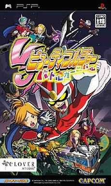 Image 1 for Viewtiful Joe Battle Carnival