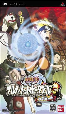 Image 1 for Naruto: Narutimett Portable