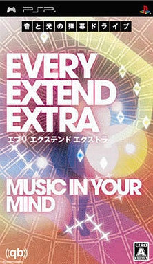 Image for Every Extend Extra