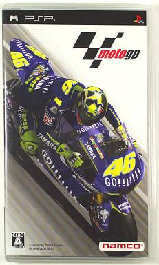 Image for Moto GP