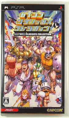 Image 1 for Capcom Classics Collection