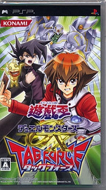Image for Yu-Gi-Oh! Duel Monsters GX Tagforce
