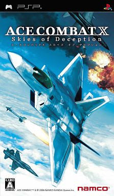 Image 1 for Ace Combat X: Skies of Deception