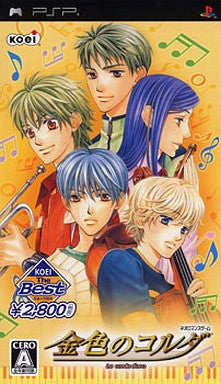 Image for La Corda d'Oro (Koei the Best)