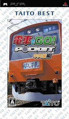 Image for Densha de Go! Pocket: Chuuousenhen (Taito Best)