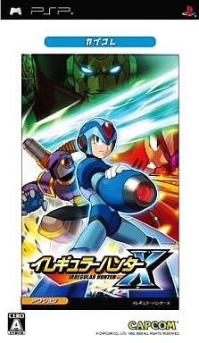 Image for Rockman X: Irregular Hunter (CapKore)
