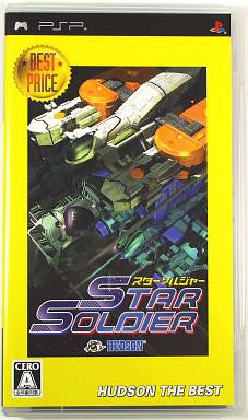 Star Soldier (Hudson the Best)